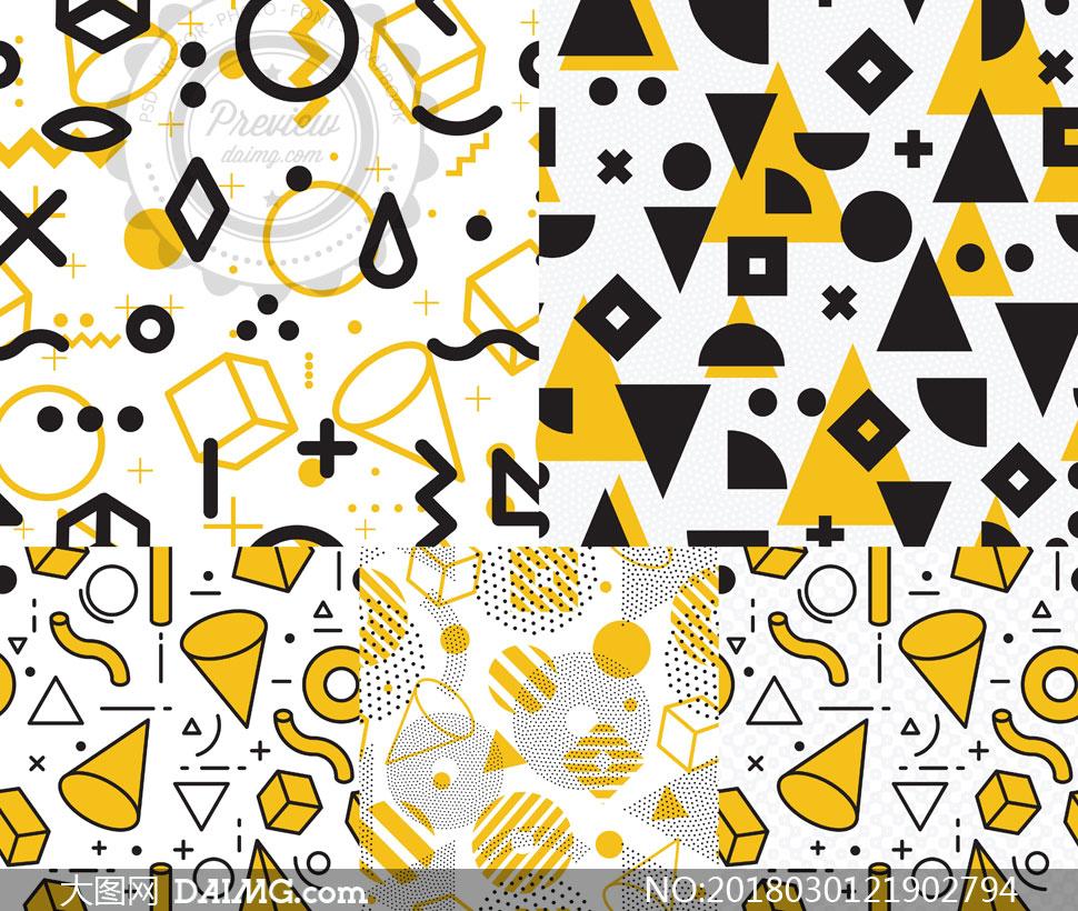 几何图形无缝平铺背景矢量素材v08