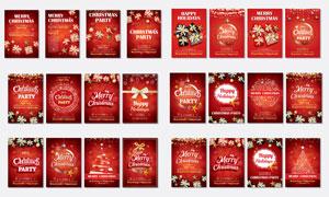 圣诞元素的圣诞节海报设计矢量素材