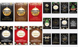 挂球礼物等元素圣诞节海报矢量素材