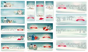 雪景礼物等圣诞节BANNER矢量素材