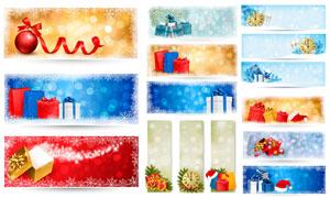 圣诞球与礼物等元素BANNER矢量素材