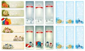 树枝礼物盒等圣诞BANNER矢量素材