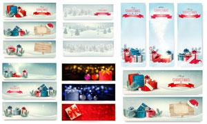 礼物盒等圣诞元素BANNER矢量素材