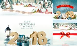 白雪房子与礼物等圣诞新年矢量素材