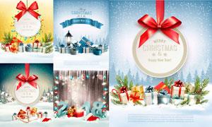 蝴蝶结挂饰等圣诞新年主题矢量素材