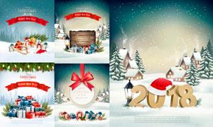 雪景与一堆礼物等圣诞新年矢量素材