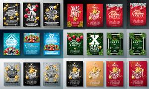 挂球等圣诞节元素海报设计矢量素材