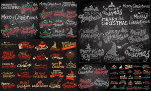 手绘效果圣诞字母组合创意矢量素材