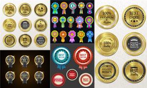 胸章与金色的质量标签设计矢量素材