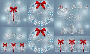 星光闪闪的圣诞节装饰创意矢量素材