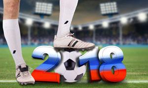 立体字与踩在脚下的足球等创意图片