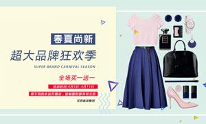 淘宝服装春夏尚新海报设计PSD素材
