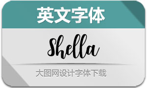 Shella系列三款英文字体