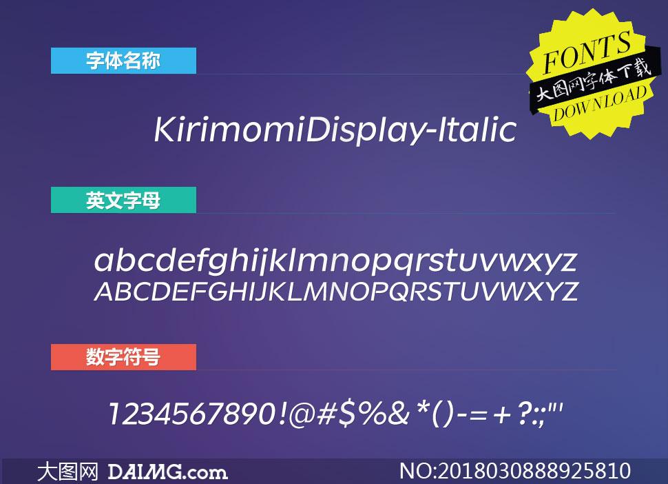 KirimomiDisplay-Italic(英文字体)