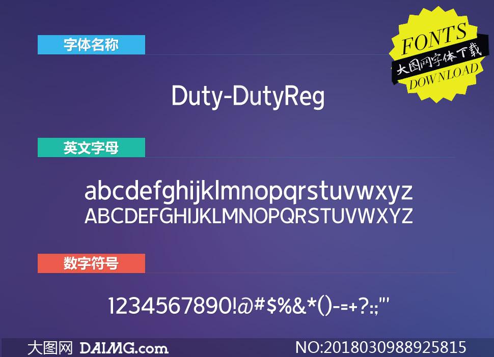Duty-DutyReg(英文字体)