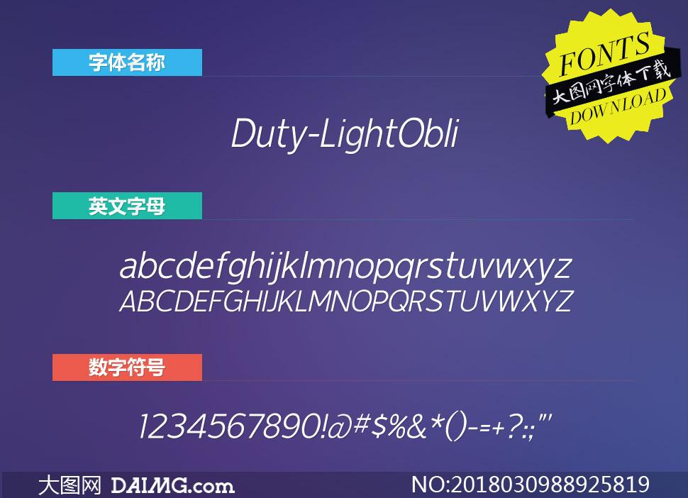 Duty-LightOblique(英文字体)