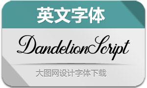 DandelionScript(英文字体)