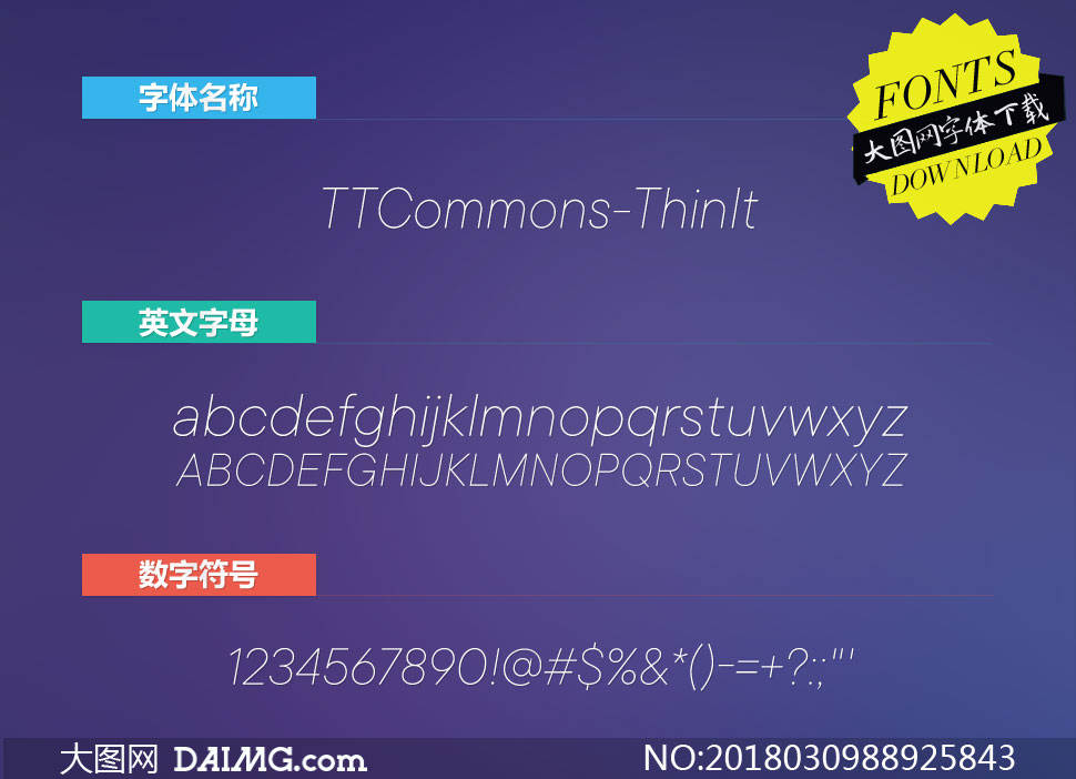 TTCommons-ThinItalic(英文字体)