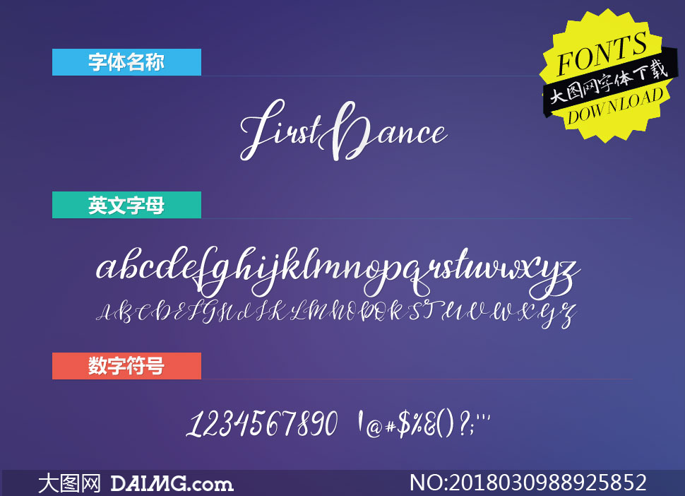 FirstDance-Regular(英文字体)