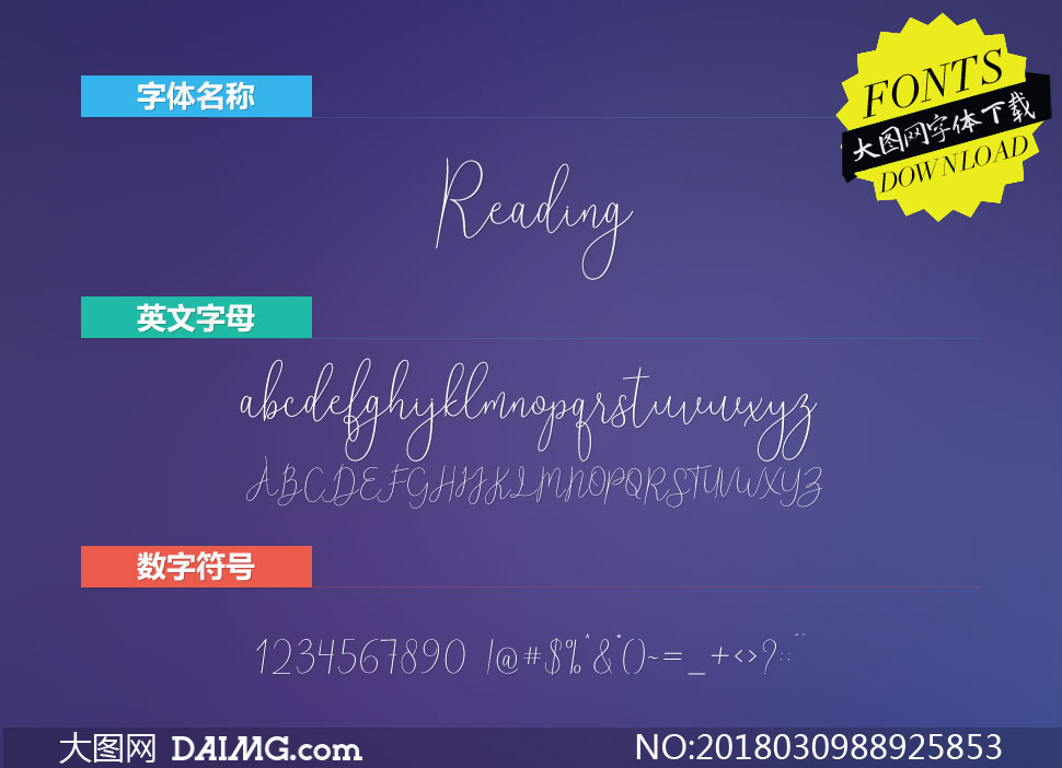 Reading-Regular(英文字体)