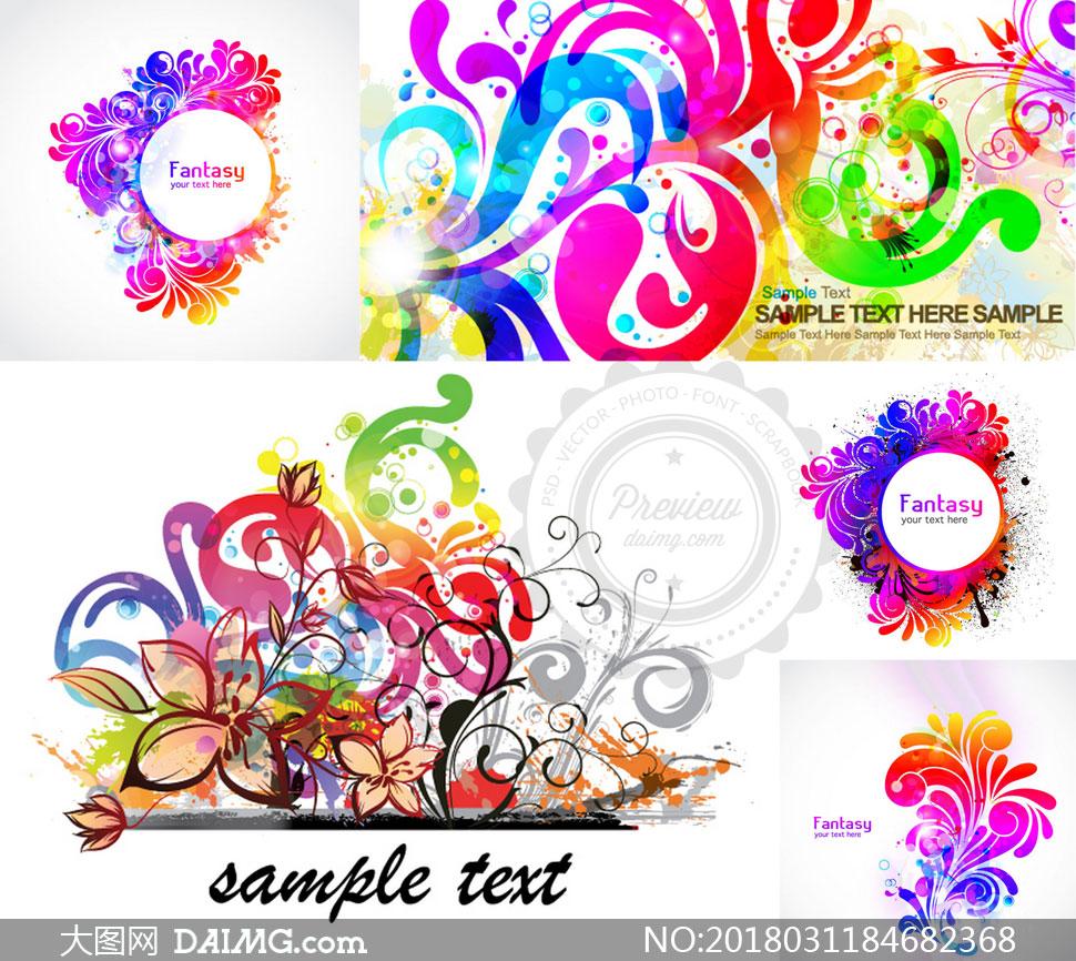 下载 关 键 词: 矢量素材矢量图设计素材创意设计炫彩花纹花边边框