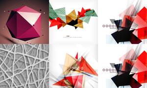 立体几何图形元素创意设计矢量素材