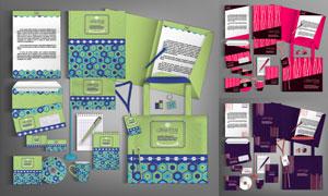 三種圖案手提袋等企業視覺矢量素材