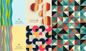 多彩抽象几何图案背景创意矢量素材