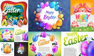 复活节彩蛋与卡通可爱动物矢量素材