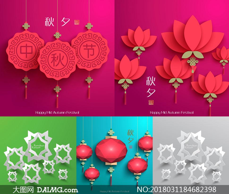 素材创意设计立体3d节日素材中秋节秋夕图形几何抽象花朵灯笼低多边形