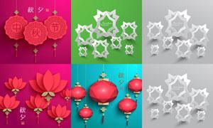 立体呈现的多组元素矢量素材集V05