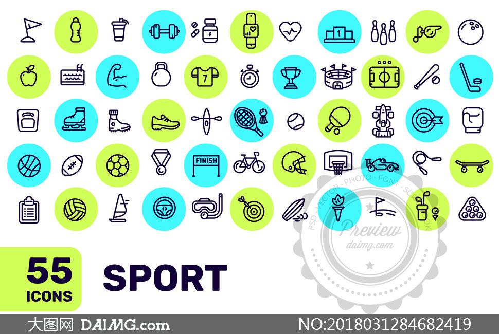 关 键 词: 矢量素材矢量图设计素材创意设计图标icon运动健身器械