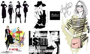 时尚模特美女人物插画创意矢量素材