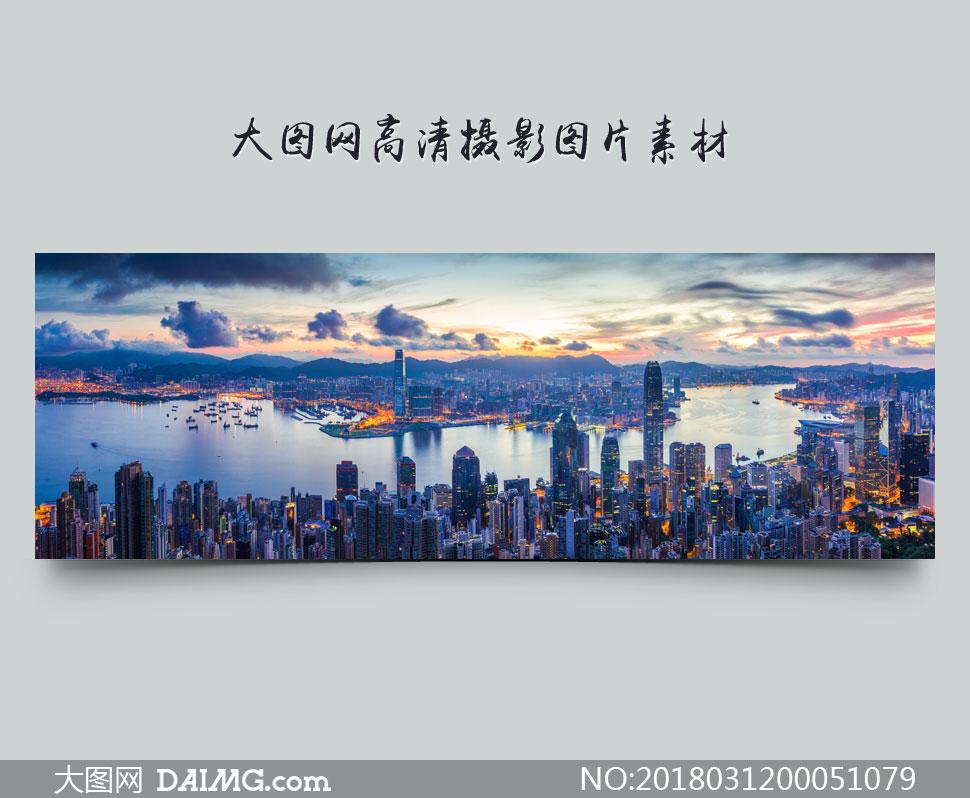 香港维多利亚港黄昏全景摄影图片