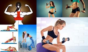 做健身锻炼的美女人物创意矢量素材