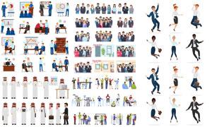 简约扁平化人物主题矢量素材集V01