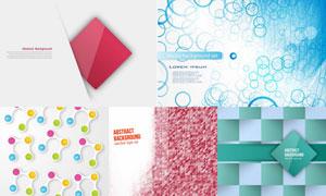 方形与圆形等几何背景创意矢量素材