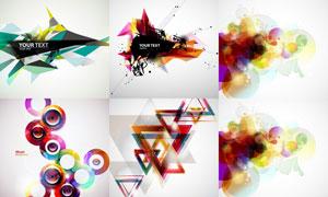 音乐喇叭与炫彩效果的图形矢量素材