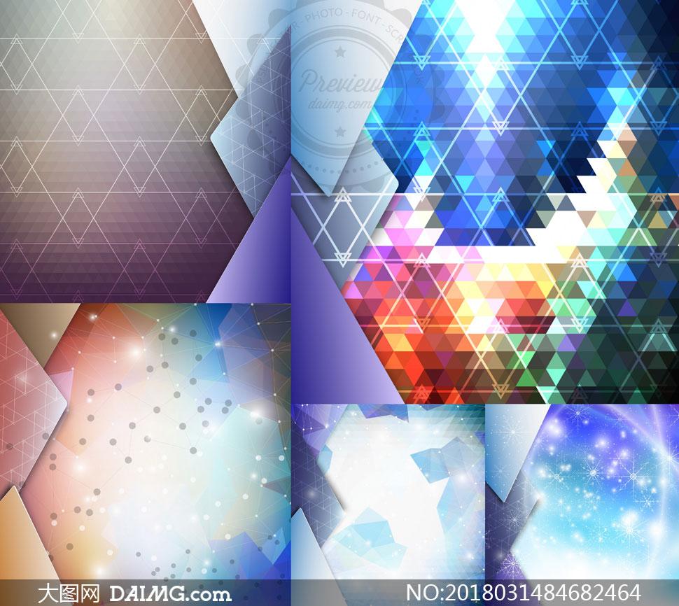 梦幻星光装饰几何抽象背景矢量素材