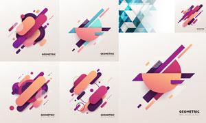 几何图形组合创意背景设计矢量素材