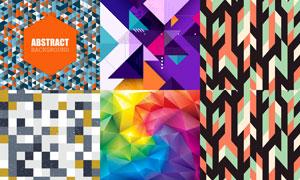 五颜六色几何图形元素背景矢量素材