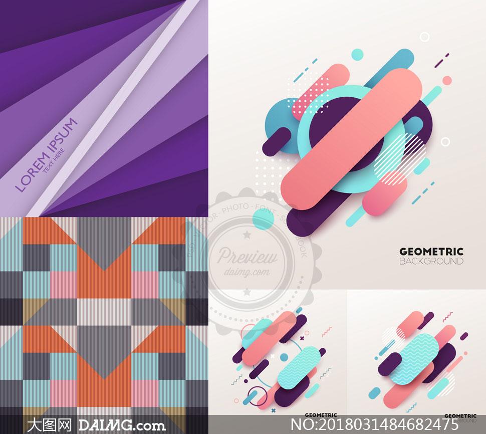 多彩几何图形设计元素创意矢量素材