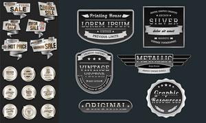 银色质感效果促销标签设计矢量素材