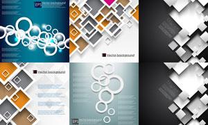 立体样式几何背景创意设计矢量素材