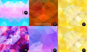 缤纷几何元素背景创意矢量素材V01
