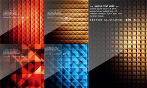 缤纷几何元素背景创意矢量素材V09