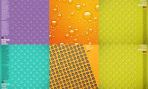 缤纷几何元素背景创意矢量素材V20