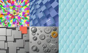 缤纷几何元素背景创意矢量素材V22