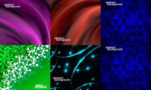 抽象背景创意设计矢量素材集合V08