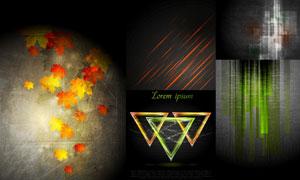 抽象背景创意设计矢量素材集合V13
